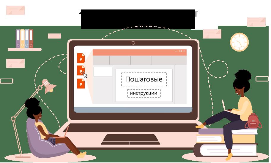 Как добавить новый шрифт в PowerPoint Online