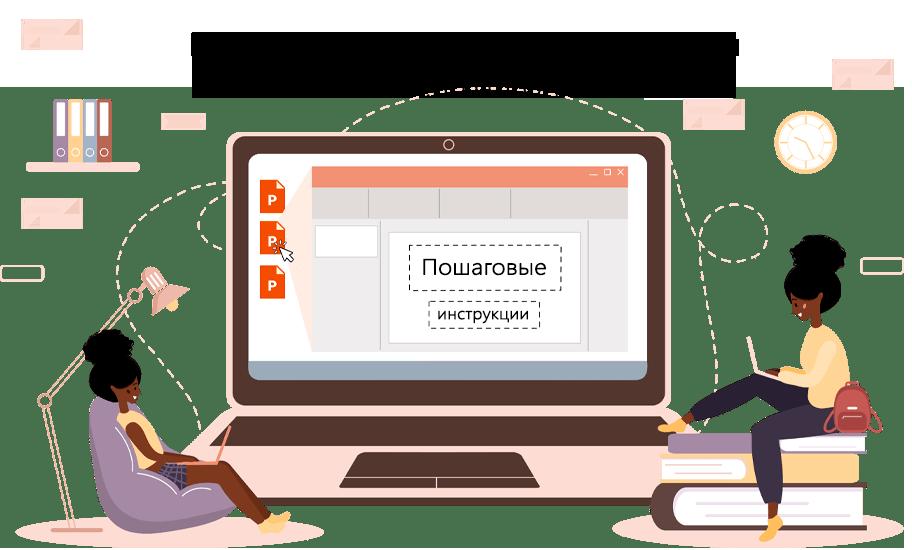 Как отключить проверку орфографии в PowerPoint Online