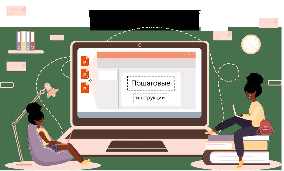 Как перевести файл PDF в PowerPoint Online