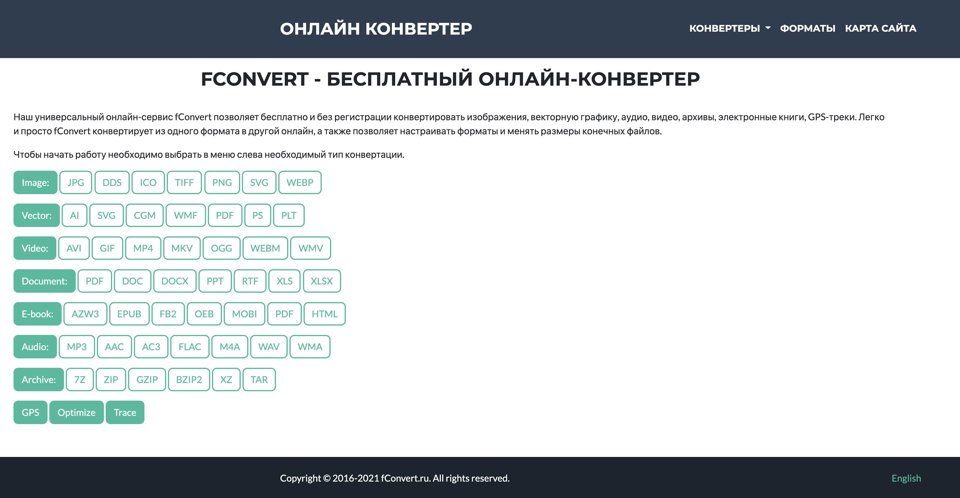 Как преобразовать формат ODP в PowerPoint Online