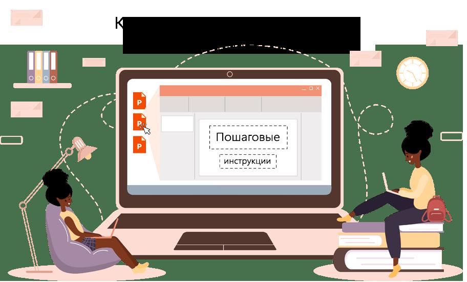 Как сделать гиперссылку внутри документа PowerPoint Online