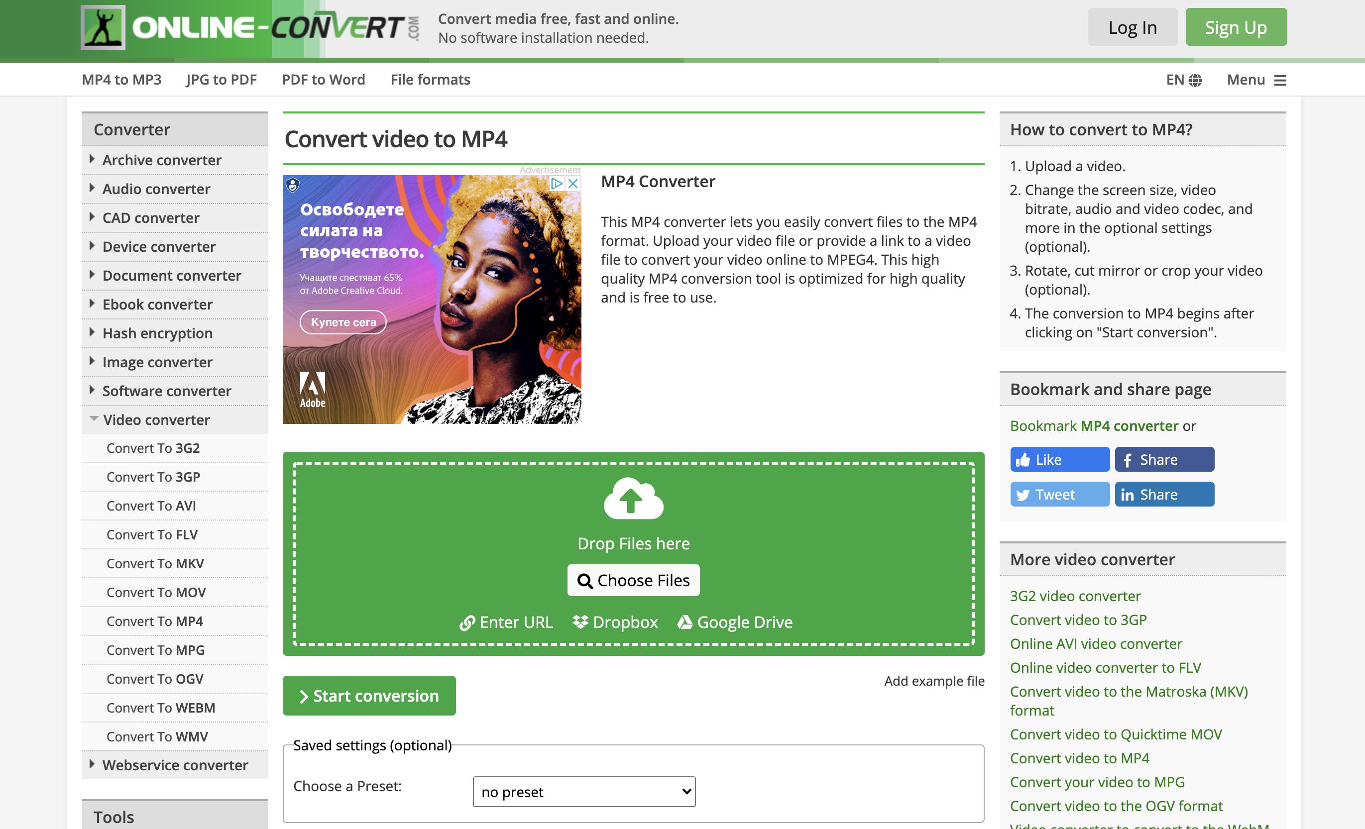 Как конвертировать видео из  PowerPoint Online