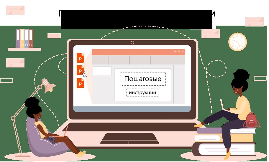 Процедура сохранения презентации в PowerPoint Online