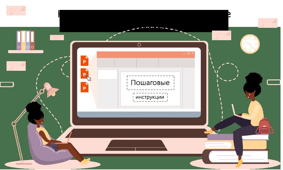 Как конвертировать PowerPoint Online в видео формат MP4