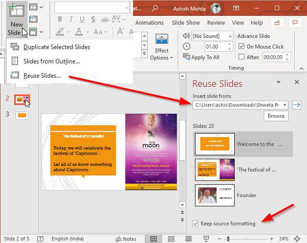 Как объединить несколько презентаций PowerPoint Online