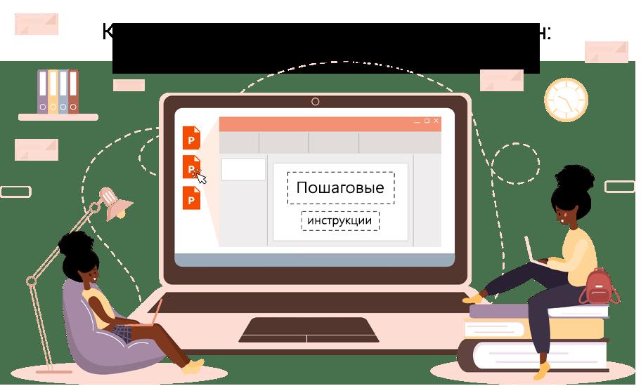 Как сжать презентацию PowerPoint онлайн: лучшие онлайн-сервисы для сжатия